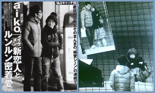 gacky-gen-hoshino-aiko-dating-period
