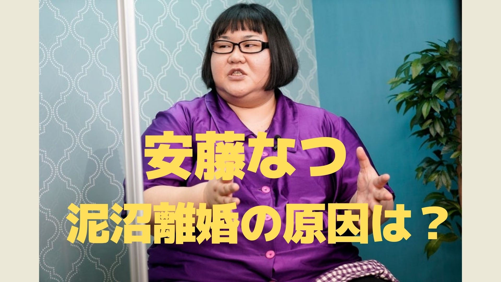 natsu-ando-divorce