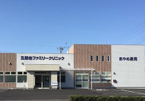 tomoa-narasaki-father-hospital