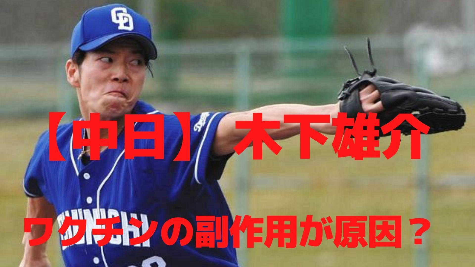kinoshita-yusuke-daughter-in-law-child