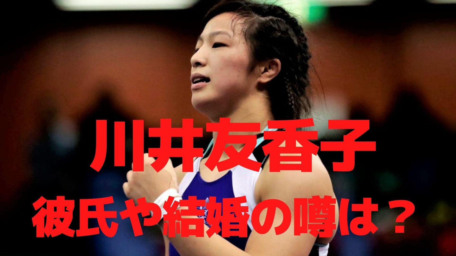 yukako-kawai-boyfriend-marriage