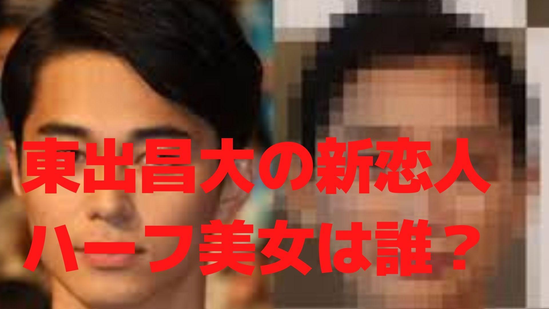 higashide-masahiro-new-lover-who